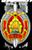 Міністэрства ўнутраных спраў Рэспублікі Беларусь