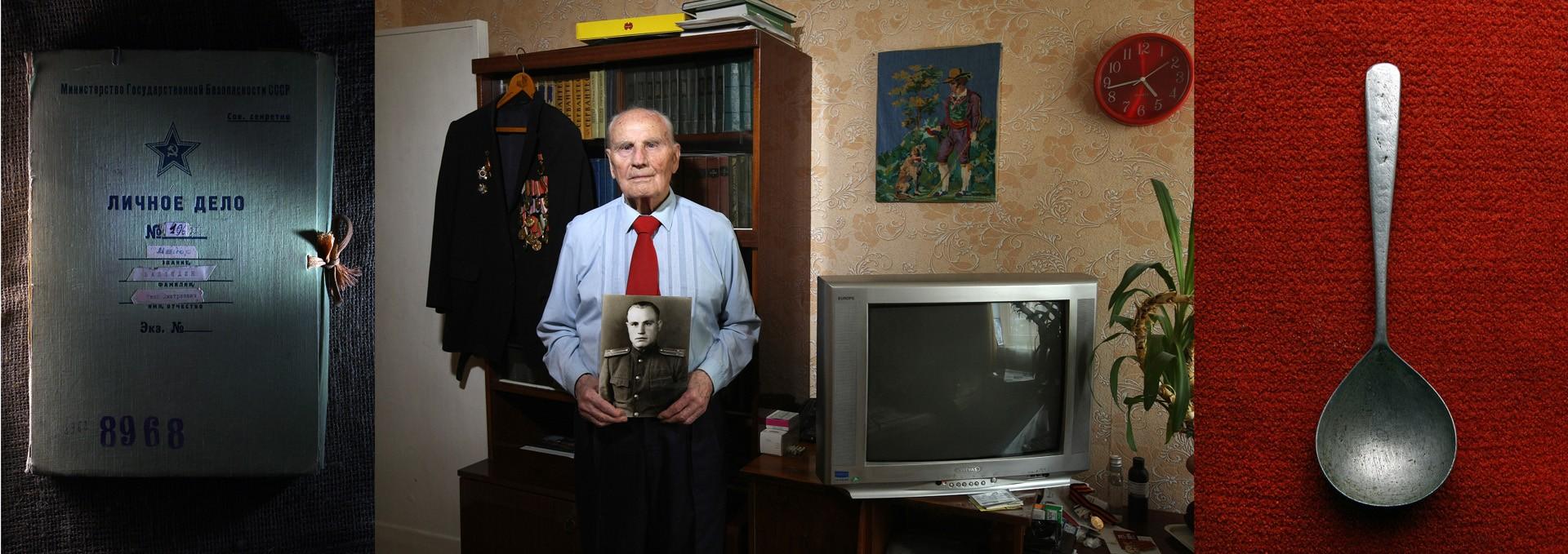 Баландин Иван Дмитриевич